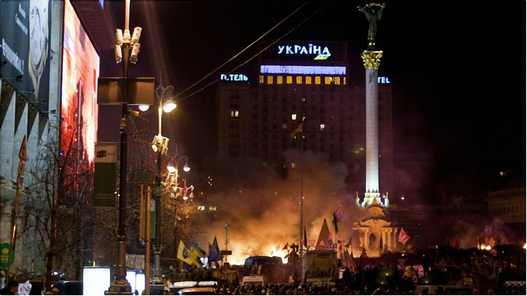 Семьи героев Майдана и АТО получат помощь - фото 1