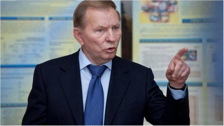 Кучма рассказал о том, чего хочет РФ - фото 1