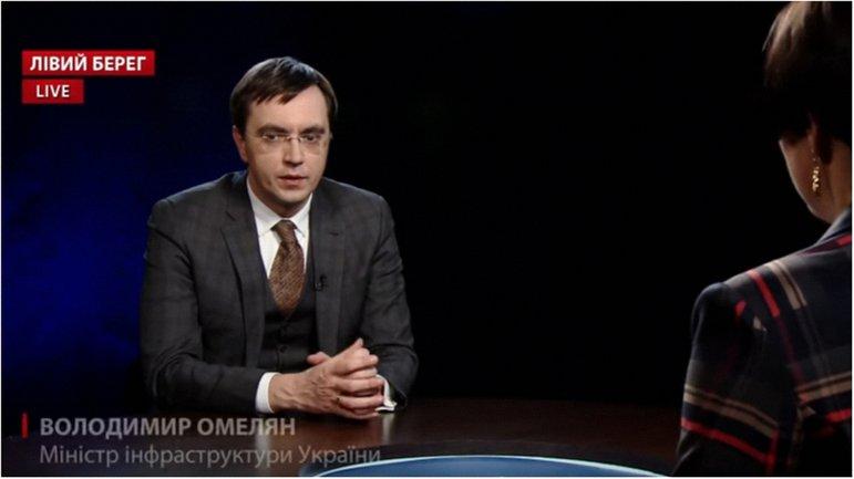 Левый берег. Владимир Омелян - фото 1