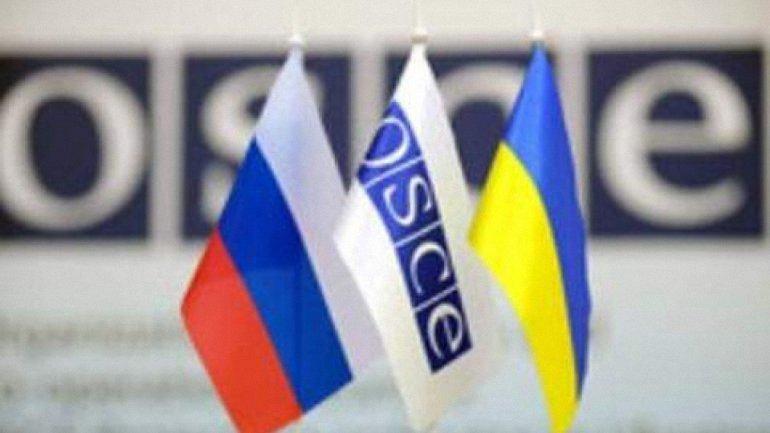 Встреча была одобрена ОБСЕ, на ней должно было присутствовать его руководство - фото 1