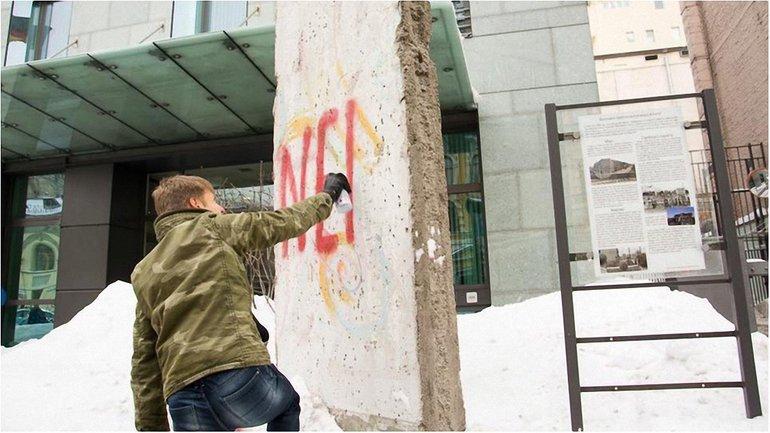 Вандализм! - фото 1