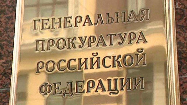 В российской генпрокуратуре признали, что получали ходатайства о выдаче Януковича - фото 1
