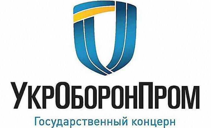 """В """"Укроборонпроме"""" заявили о том, что агрессор """"не получает ни одной гайки"""" - фото 1"""