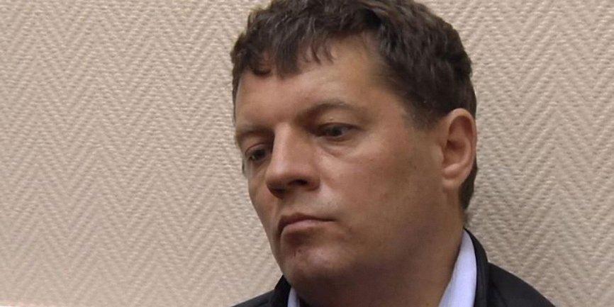 Роман Сущенко обратился к президенту с просьбой - фото 1