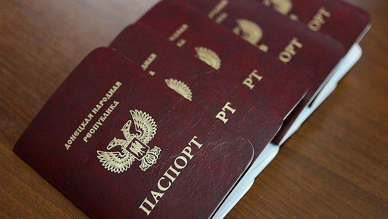 Паспорт можно купить в любом магазине - фото 1