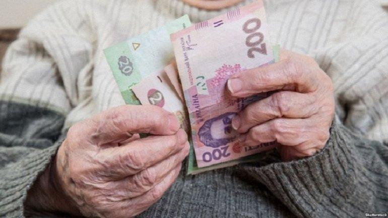 При выходе на пенсию, украинцы будут получать столько, сколько ранее вложили - фото 1
