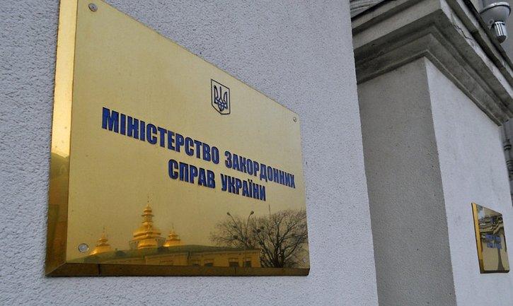 Разъяснения белорусской стороны, полученные на сегодня, не удовлетворяют украинскую сторону - фото 1