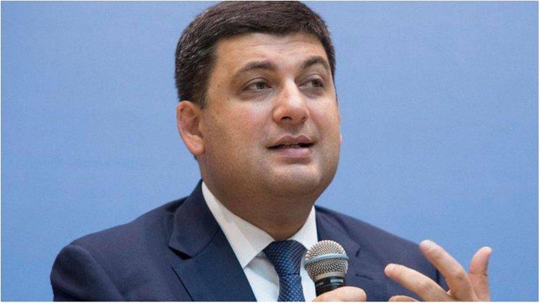 По мнению премьера, углю с Донбасса альтернативы нет - фото 1