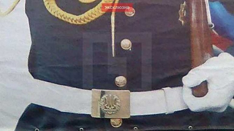 Россияне использовали для поздравительного плаката картинку с украинскими военными - фото 1