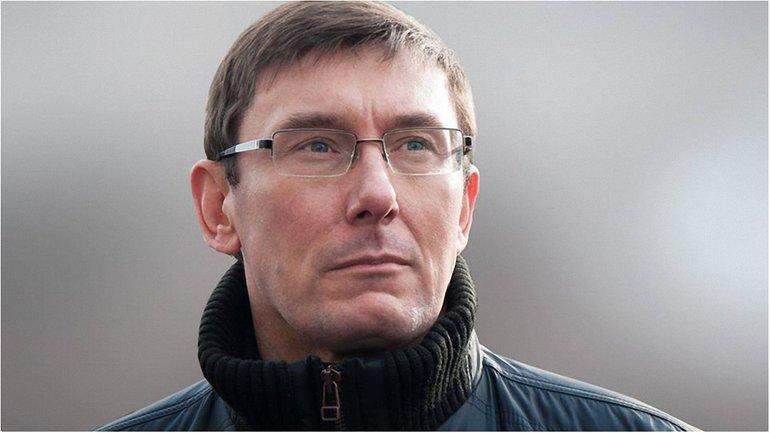 По словам Луценко, оба дела реализованы благодаря заявлениям граждан - фото 1