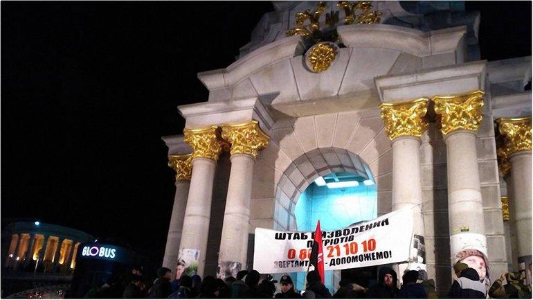 Кто виноват в бардаке на Майдане - фото 1