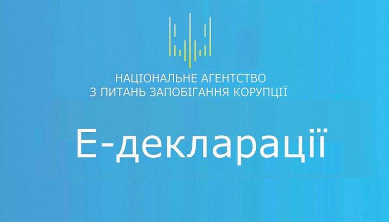 В НАПК решили проверить е-декларации правительства и президента - фото 1