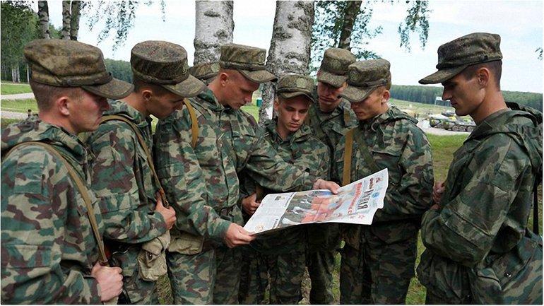 Военные приведены в боевую готовность  - фото 1