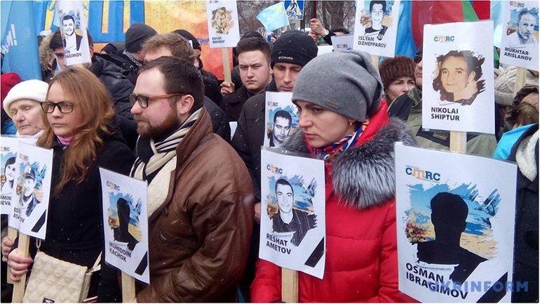 Марш проходит по центральным улицам Киева - фото 1