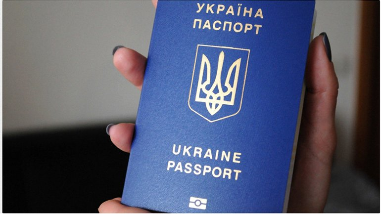 Паспорт громадянина України як привілей - фото 1