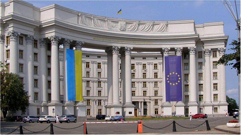 МИД призывает международных партнеров усилить давление на Россию  - фото 1