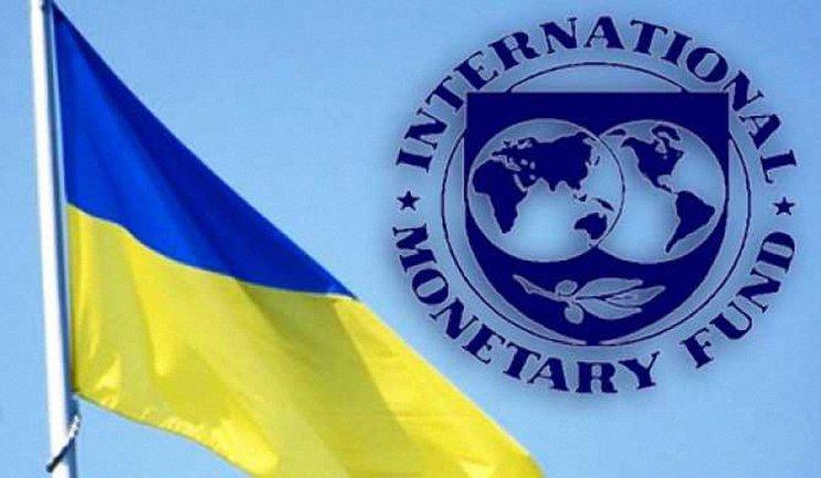 В МВФ отложили обсуждение вопроса транша Украине  - фото 1