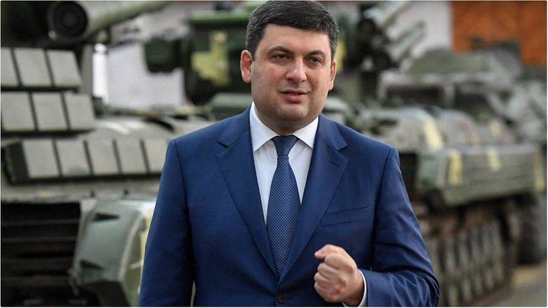 Премьер заплатил налогов на 1,5 млн гривен  - фото 1