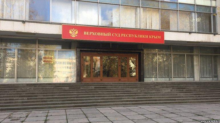 """У """"Верховного Суда"""" в оккупированном Крыму теперь похищают людей - фото 1"""