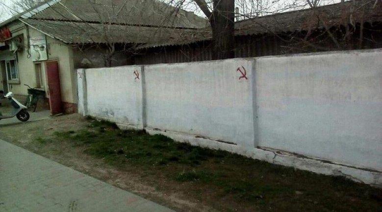 """Полиция задержала одного из """"авторов"""" вандализма - фото 1"""