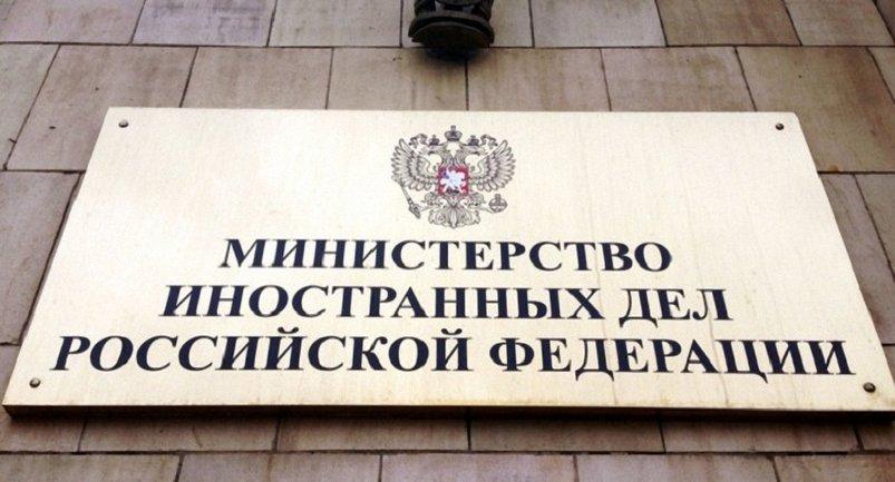 Представитель РФ очень саркастично ответила на обвинения Украины и Польши - фото 1