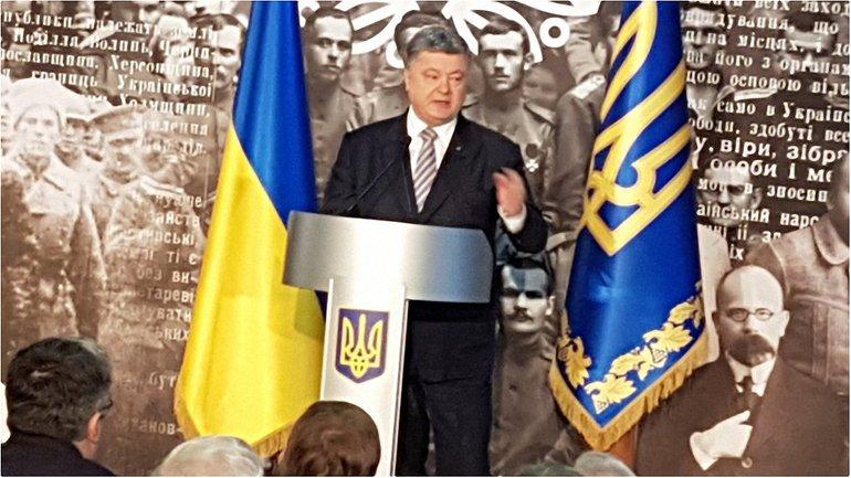 Президент призвал оппозицию не расшатывать Украину  - фото 1