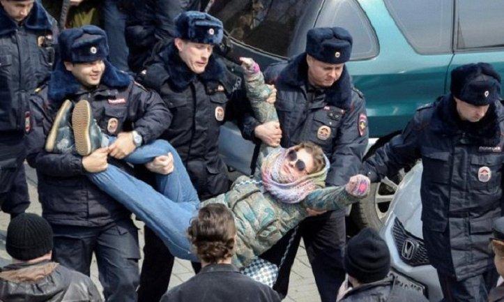 Московские правоохранители называют митинг несанкционированным - фото 1