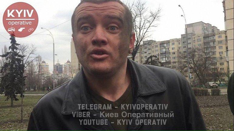 Задержанный оказался сотрудником госпредприятия, которое обслуживает Кабмин - фото 1