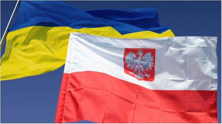 Провокация против польсько-украинским отношениям - фото 1