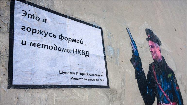 Беларусы вспоминают 30-е годы прошлого века - фото 1