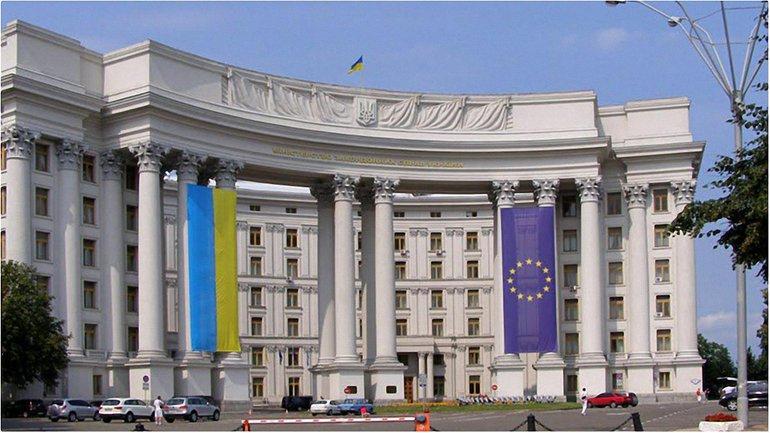 Польша требует у МИД Украины наказать виновных  - фото 1