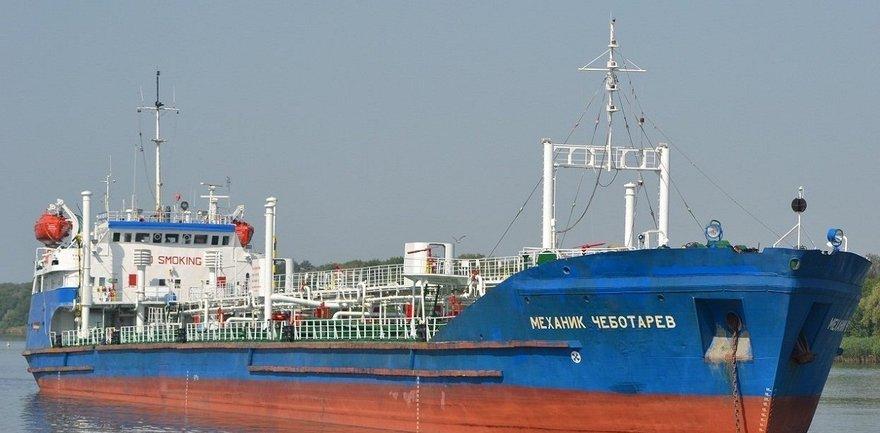 Российским кораблям из Крыма в Турцию вход воспрещен - фото 1