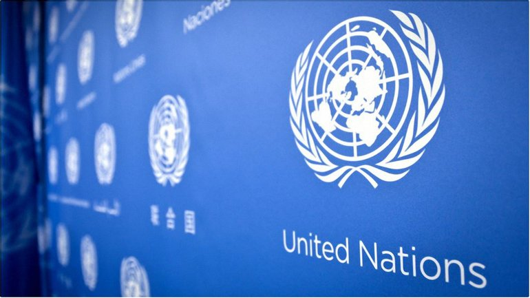 Представитель МИД Украины сделал громкие заявления в ООН - фото 1