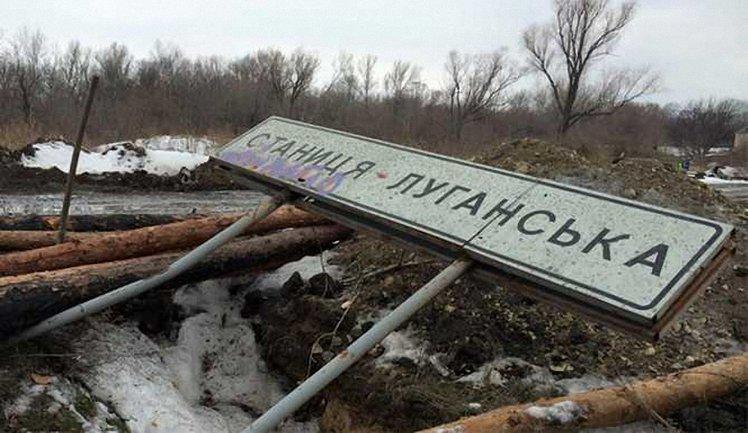 Стороны в Минске опять договорились об отведении сил и средств в Луганской области - фото 1