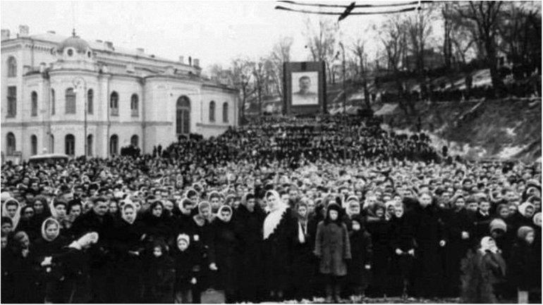Киев, март 1953 - фото 1
