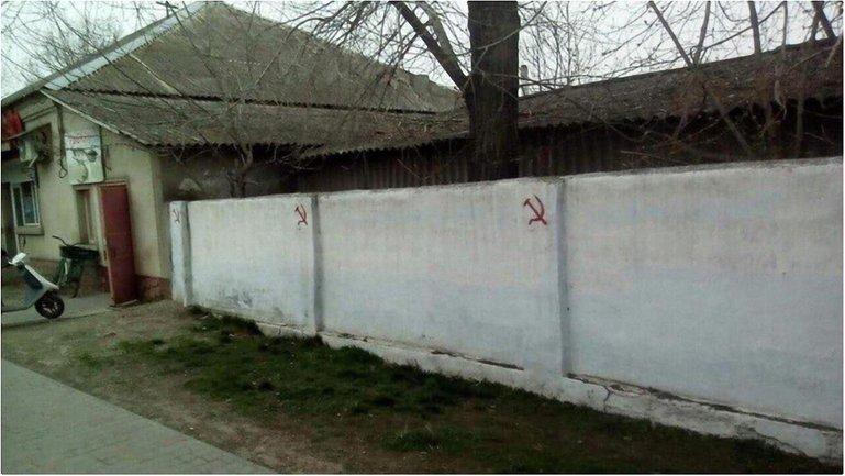 Красный реванш в Придунавье - фото 1