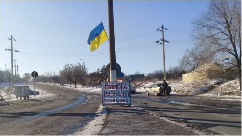 """Волонтеры сообщают о 30 задержанных """"блокадников"""" - фото 1"""