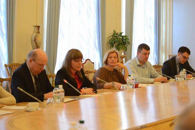 Ирина Геращенко встретилась с координатором ОБСЕ в гуманитарной минской группе Томасом Фришем - фото 1