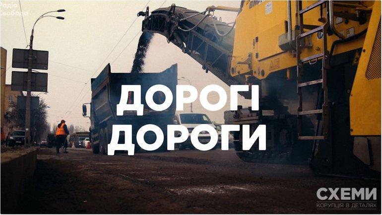 Дорогі дороги: хто і як ремонтує шляхи у Києві - фото 1