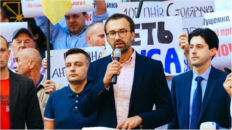 У депутата имеются 2 квартиры в Киеве, одна из которых стоимостью в 7,5 млн гривен - фото 1