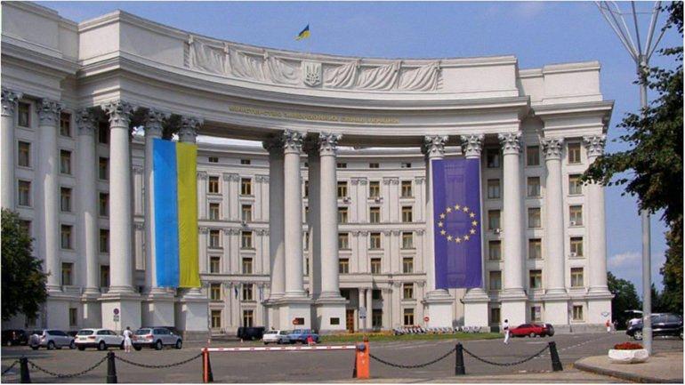 В МИД подчеркнули, что дипломаты должны соблюдать законы страны пребывания - фото 1