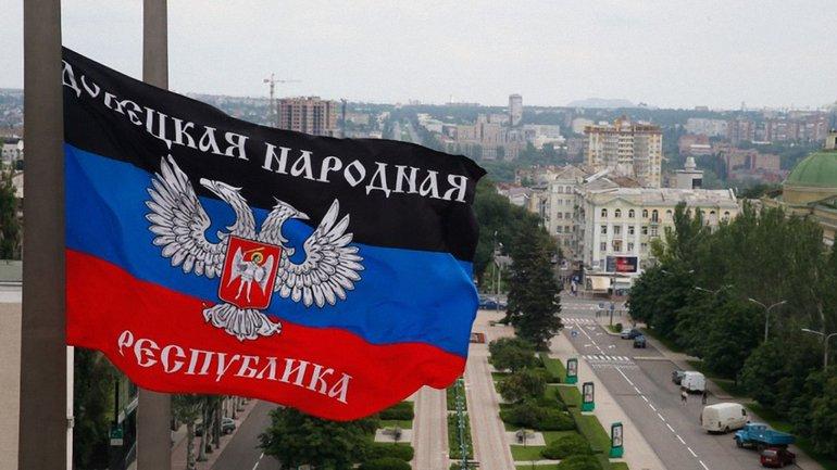 "Власти ""ДНР"" задерживают зарплату - фото 1"