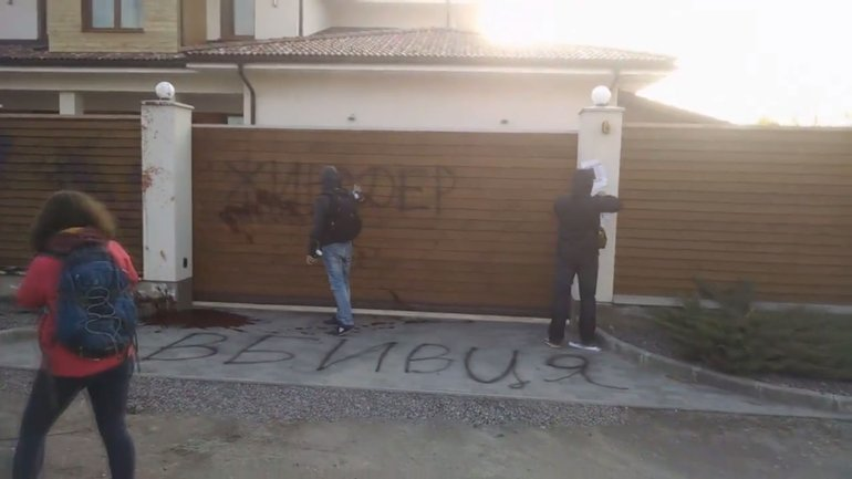 На заборе активисты оставили послание - фото 1