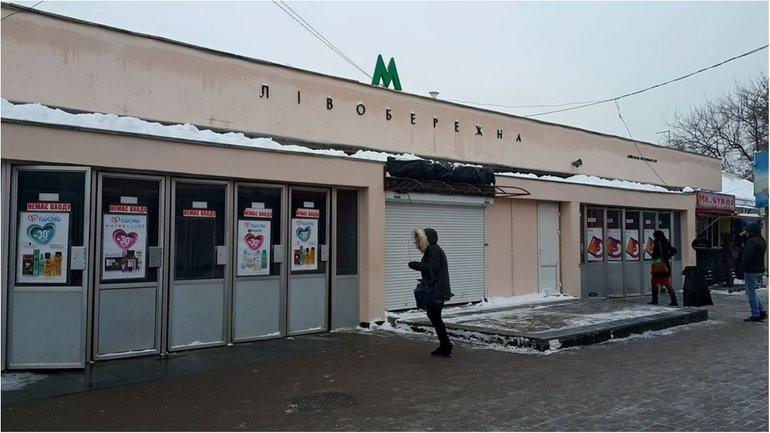 Станция будет готова к 1 мая  - фото 1