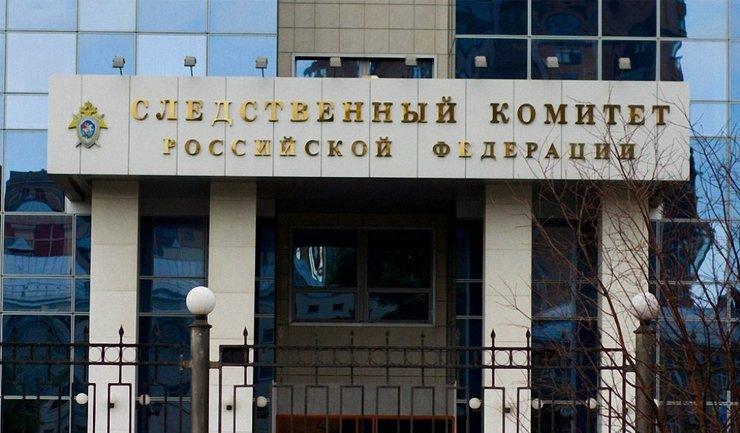 Спецслужбы РФ ищут поводы обвинить Украину в преступлениях - фото 1