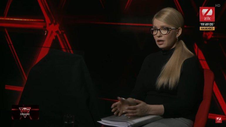 Тимошенко отреагировала на слова премьера - фото 1