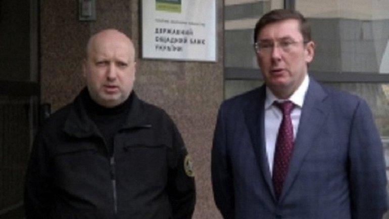 Турчинов и Луценко доложили президенту страны о решении суда - фото 1