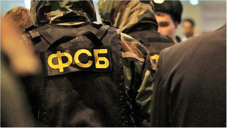 Находку обезвредили сотрудники ФСБ  - фото 1