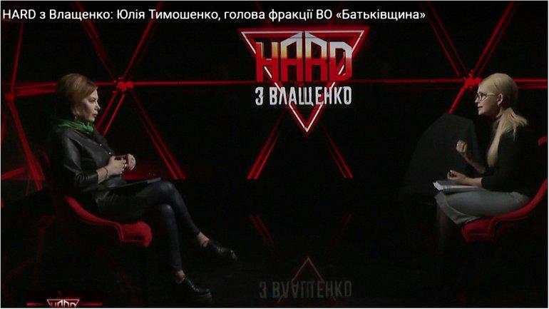 Тимошенко: Гройсман - це гучна пупиришка, яка вибухає і на цьому все - фото 1