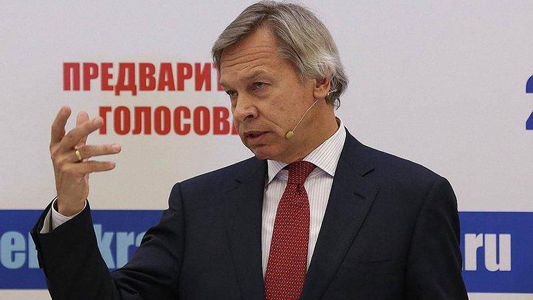 "Пушков: новые санкции ""взорвут шанс на диалог"" между странами - фото 1"